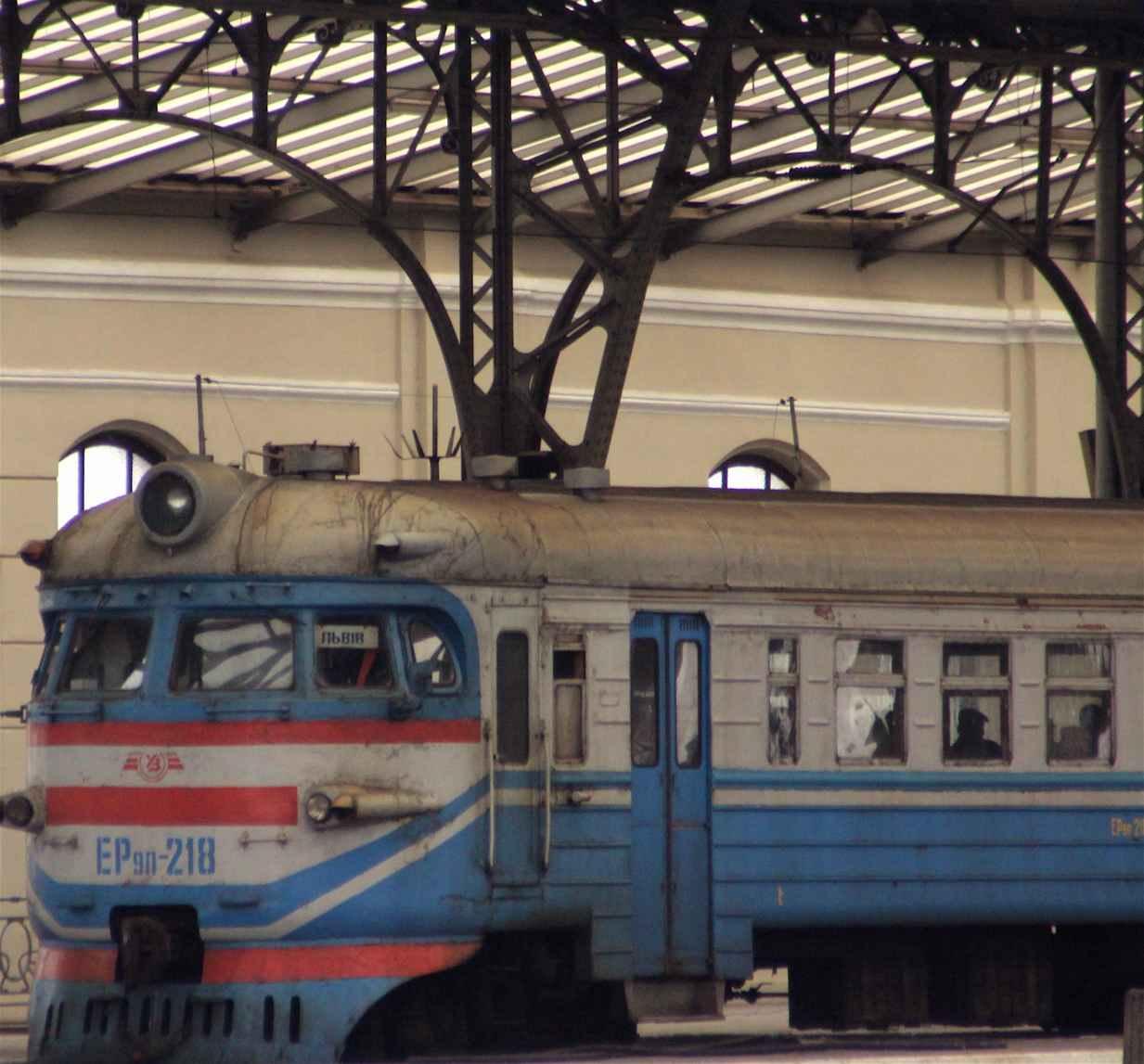 Ukrainian Railway Station