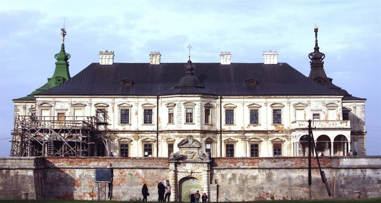 Lviv estate