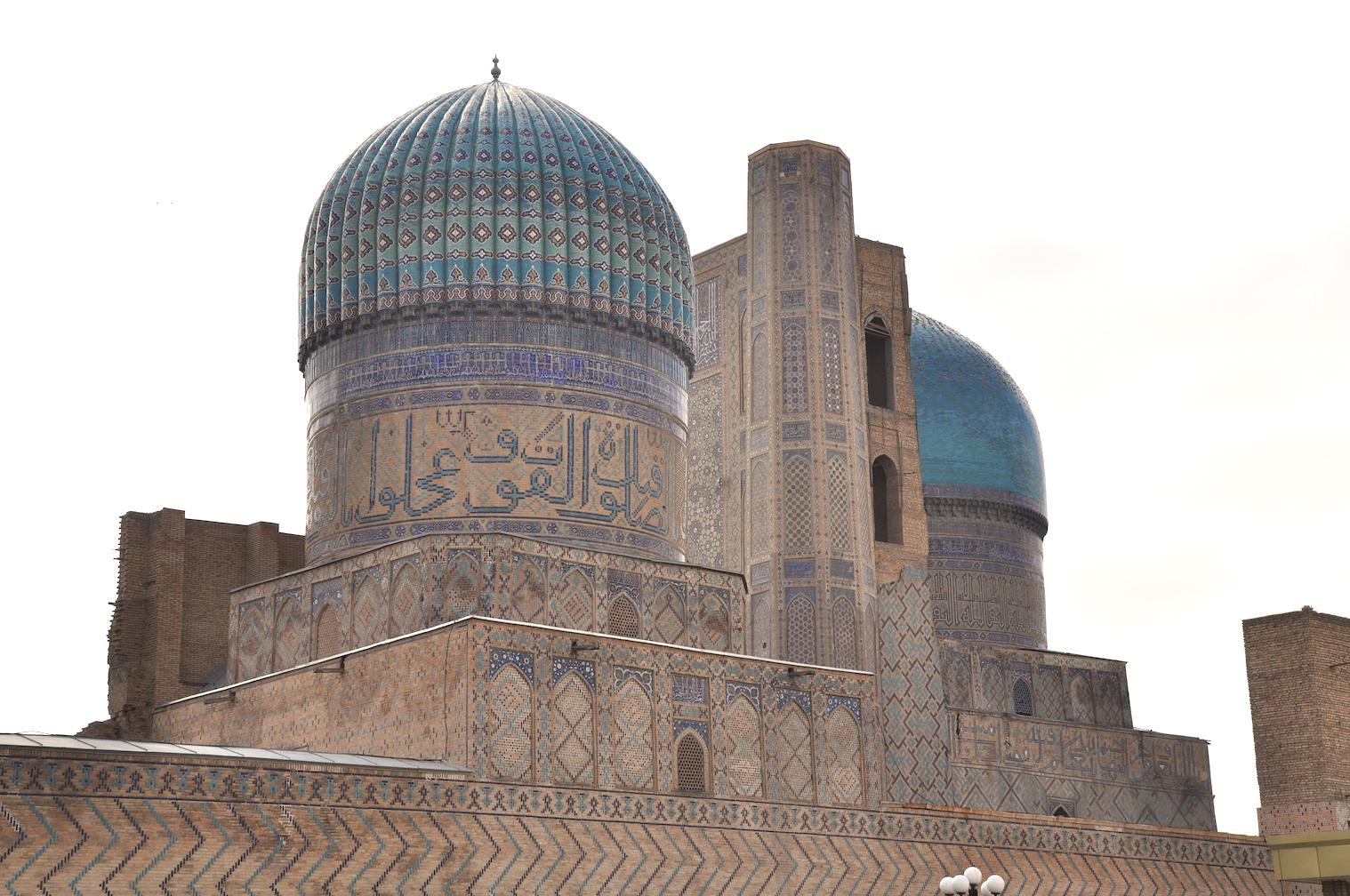 Silk Road Caspian Uzbekistan Samarkand.