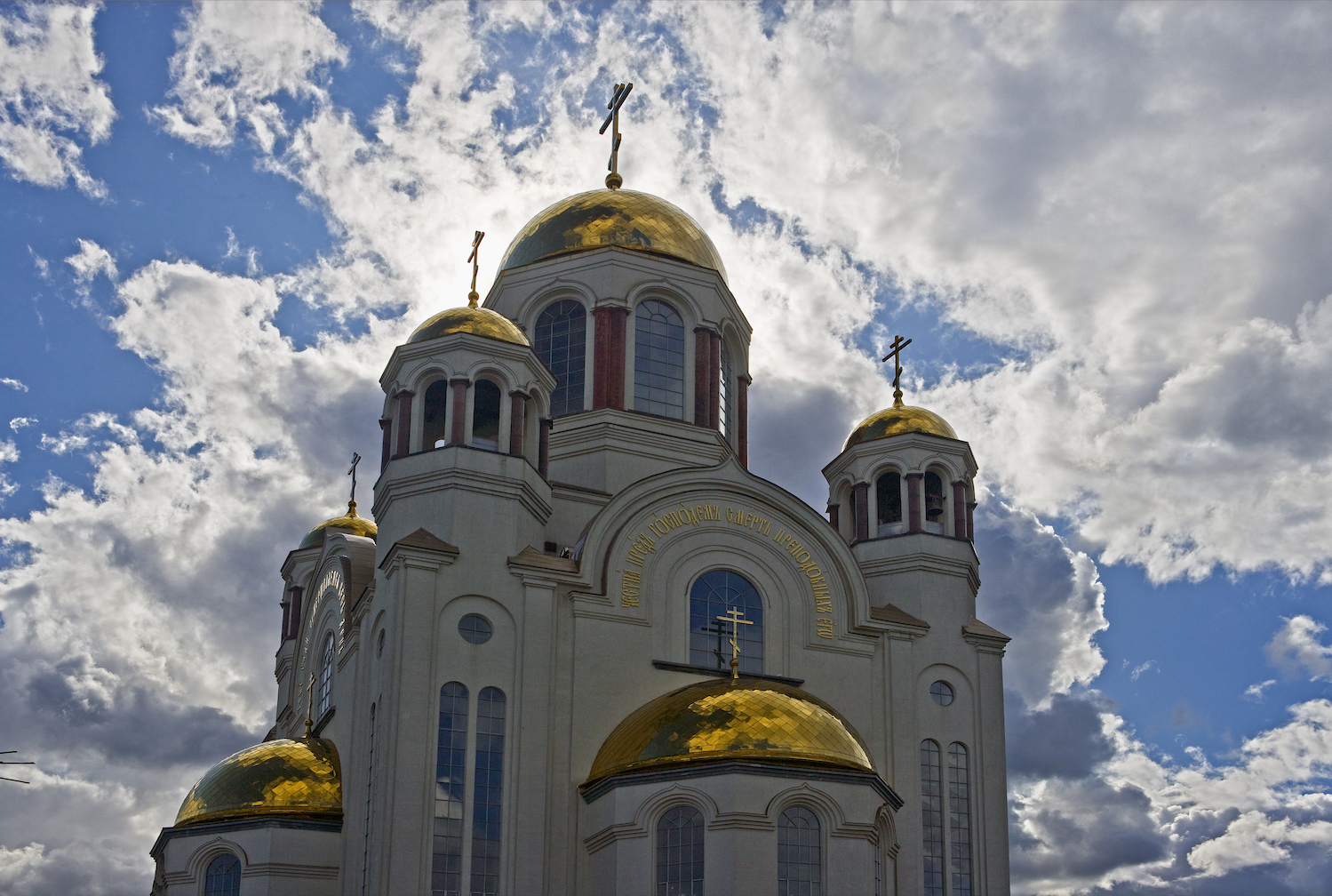 Yekaterinburg church on Golden Eagle Trans-Siberian journey