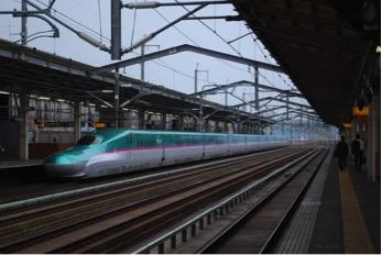 Fukushima high-speed train