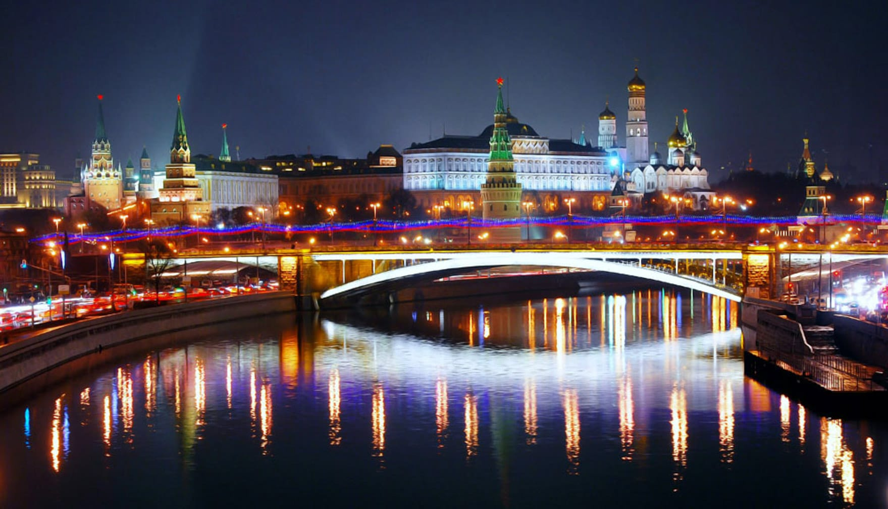 Moscow at night on the Republics of the Silk Road: Moscow to Almaty journey