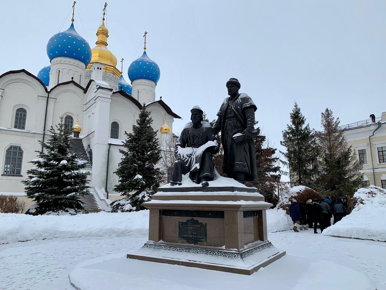 Credit timonthetrain.com - Kazan